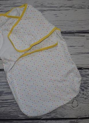0 - 4 месяцев фирменная пеленка конверт для свободного пеленания кокон мазекеа mothercare