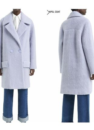 Шерстяное лавандовое пальто bimba y lola