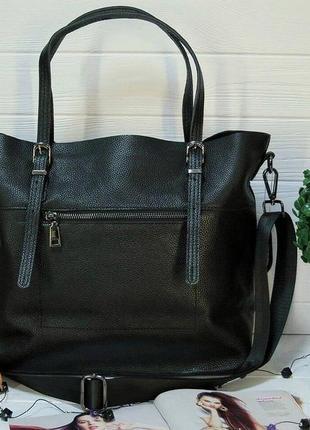Женская кожаная сумка кожа икра