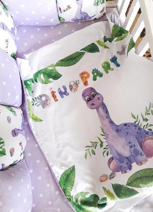 """Комплект в детскую кроватку """"динозавры"""""""