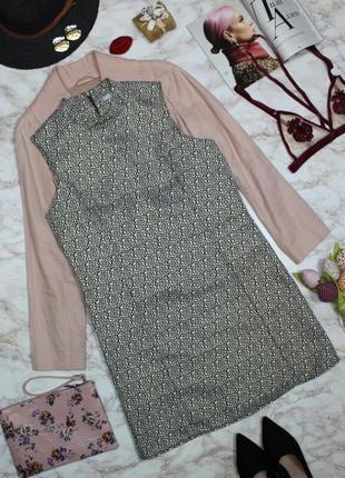 Платье коктейльное мини с воротом стойкой золотистое принт