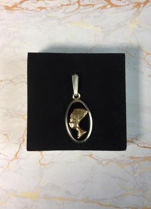 Кулон нифиртити ( серебро +золото)