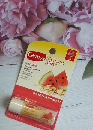Carmex бальзам для губ арбуз.