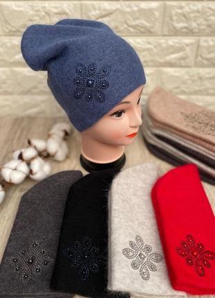 Красивая теплая шапка