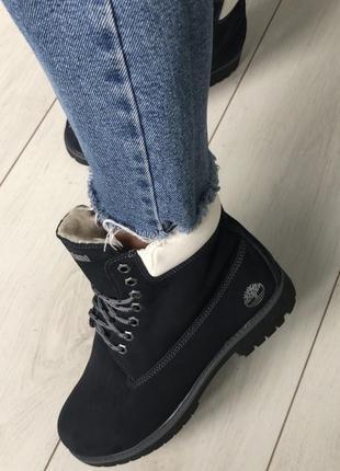 Зимние кожаные ботинки женские синие нубук