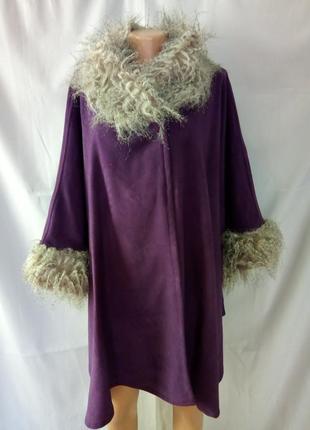 Фиолетовое флисовое пончо накидка с меховым воротником и манжетами  №1fk