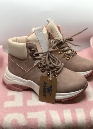 Демисезонные кроссовки розовые, ботинки пудра