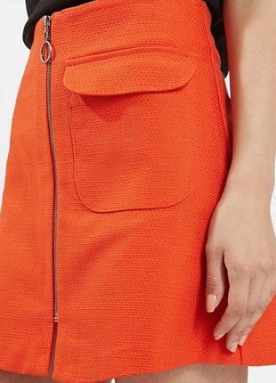 Осенняя юбка – трапеция с замком спереди