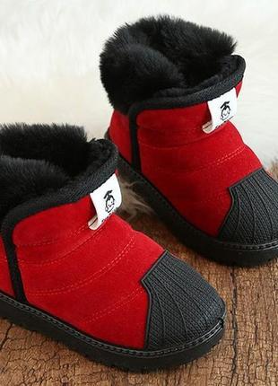 Очень красивые угги, ботиночки на меху