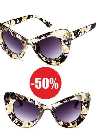 4-40 круті сонцезахисні окуляри крутые солнцезащитные очки