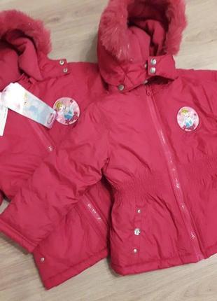 Куртка disney princess1 фото