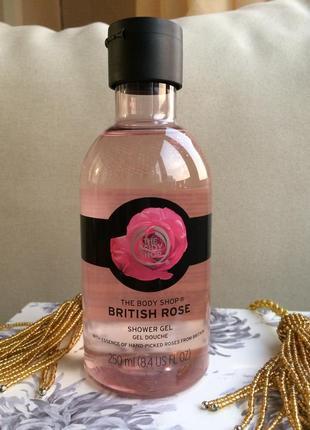 Оригинал англия the body shop новый большой гель для душа  250 мл британская роза