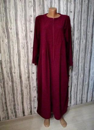 Фактурное плюшевое домашнее платье балахон с карманами
