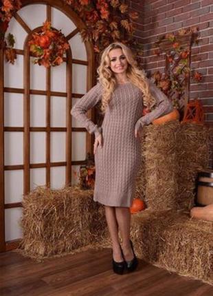 Теплое, вязанное платье, кашемир, качество