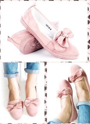 Туфли лодочки балетки с банком мокасины лодочки розовые пудровые