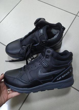 Зимние ботинки кроссовки air span зима мех