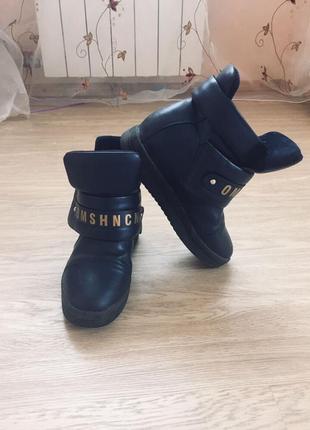 Ботинки, ботильоны, сникерсы