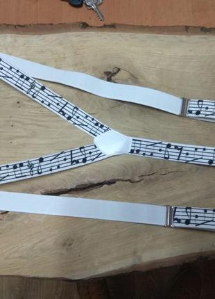 Білі підтяжки з нотами, белые подтяжки с нотами
