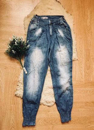 Джинси свободные брюки шаровары