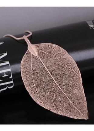 Крутой кулон лист листочек дерево земля планета подвеска золотистый