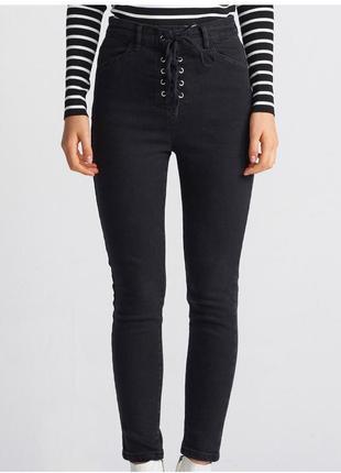 Черные джинсы dilvin скинни
