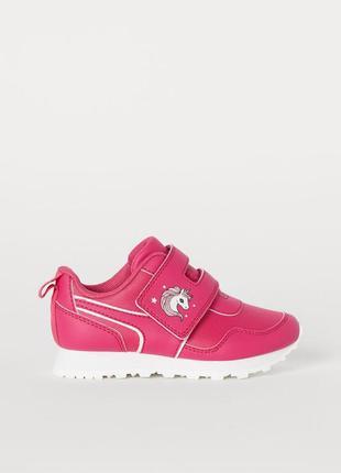 Малиновые кроссовки с единорогом на девочек, h&m