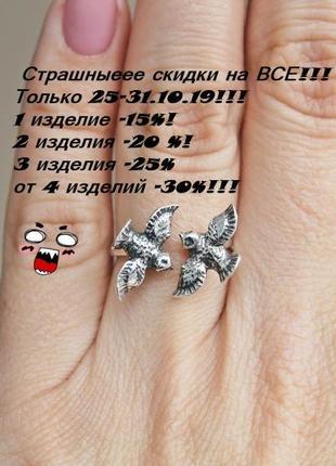 Серебряное кольцо птички безразмерное5 фото