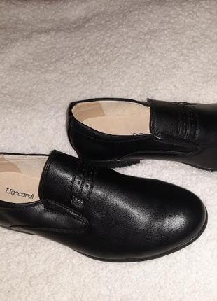 Туфли кожаные подростковые