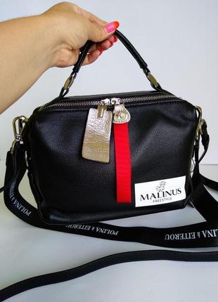 Кожаная сумка malinus, жiноча шкiряна сумка. скидка