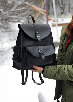 Рюкзак с кармашками