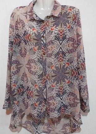 Блуза нюанс!!!