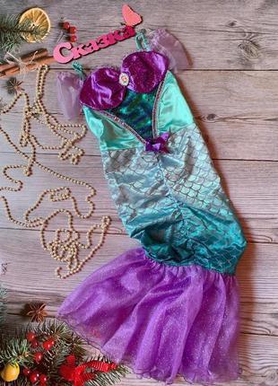Тематическое платье русалки