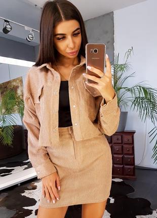 Бежевый вельветовый комплект из юбки и куртки на кнопках