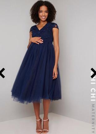 Невероятное платье с юбкой из тюля для будущих мам / беременных дорогого бренда