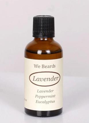 Масло для бороды lavender 50 мл