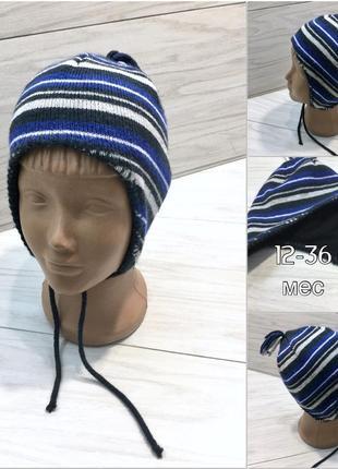 Тёплая шапка на мальчика