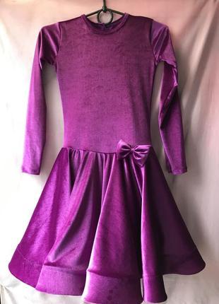 Платье для бальных танцев.новое.