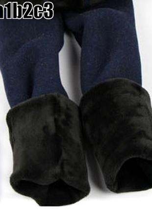 Теплые джеггинсы  на меху стрейчевые джинсы подросток 2 цвета-размеры ,читаем описание