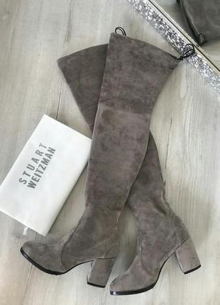 Ботфорды  женские серые на каблуке стрейч велюр замша