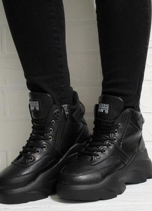 Модные женские зимние ботинки (крипперы, кроссовки) на толстой подошве