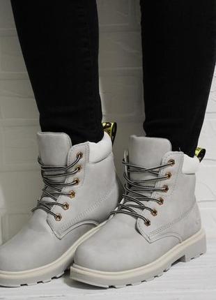 Женские серые зимние ботинки (сапоги, полуботинки) на шнуровках