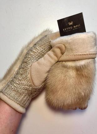 Перчатки натуральная норка!