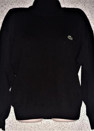 Шерстяной свитер,гольф от бренда lacoste.франция.оригинал