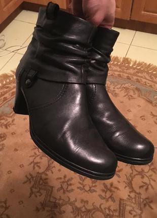 Осенние ботинки gabor