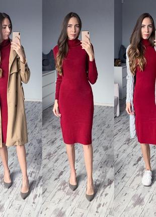 - 50 грн сегодня супер качественное трикотажное платье бордовое платье