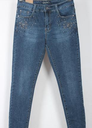 Женские джинсы с бусинами  батал 5952во