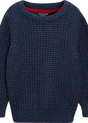Фирменный свитер next р-р110-116.оригинал.распродажа!!!