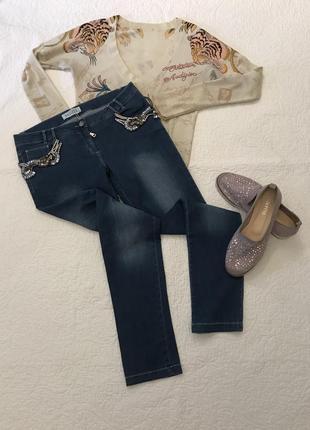 Супер стильные джинсы balizza
