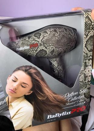 Фен для волос babyliss pro python skin collection limited edition
