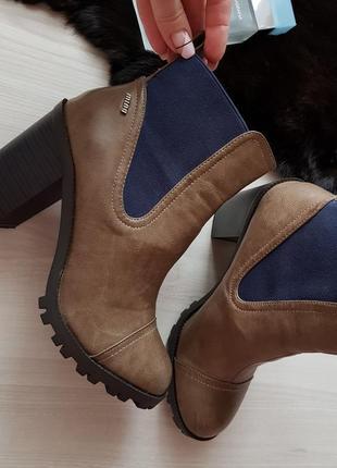 Ботильоны бежевые,ботинки mtng collection